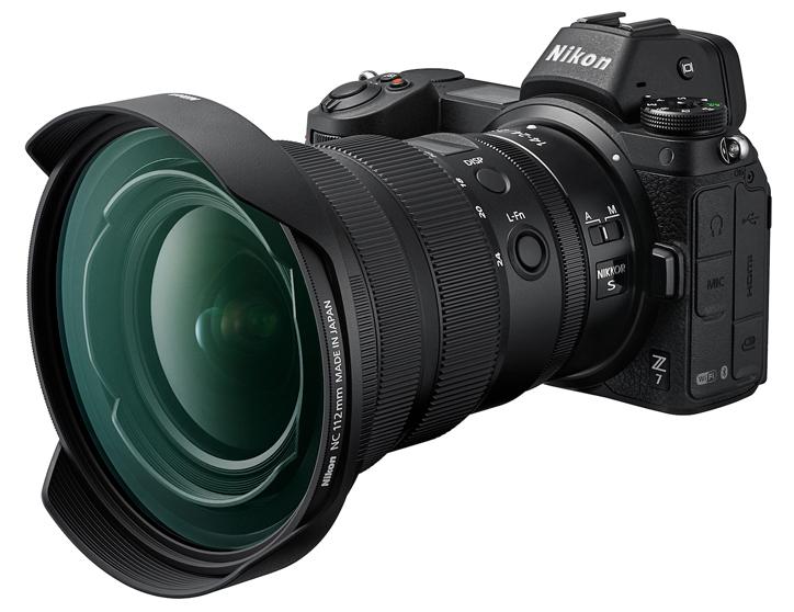 Nikon NIKKOR Z 14 24mm f2.8 S lens 1