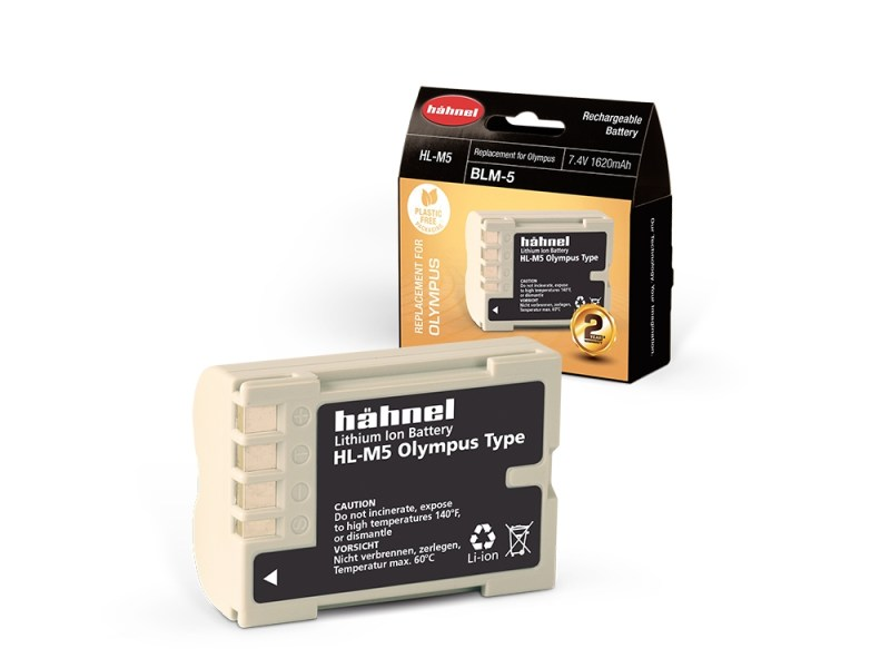 1596032312813 M5Pack and battery 1