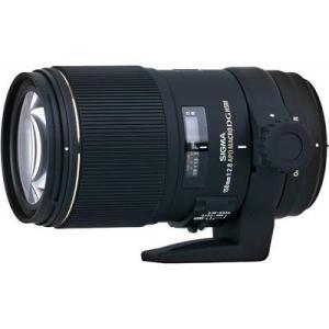 Sigma 150mm f2.8 EX OS DG Macro Lens