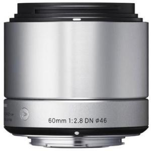 Sigma 60mm f2.8 DN Lens