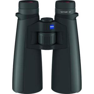 Zeiss Victory HT 8x54 Binoculars