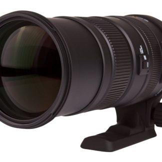 Sigma 150-500mm f5-6.3 DG OS HSM Lens