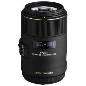Sigma 105mm f/2.8 OS EX DG Lens