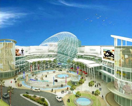 iran shopping mall