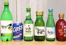 Korea tipple