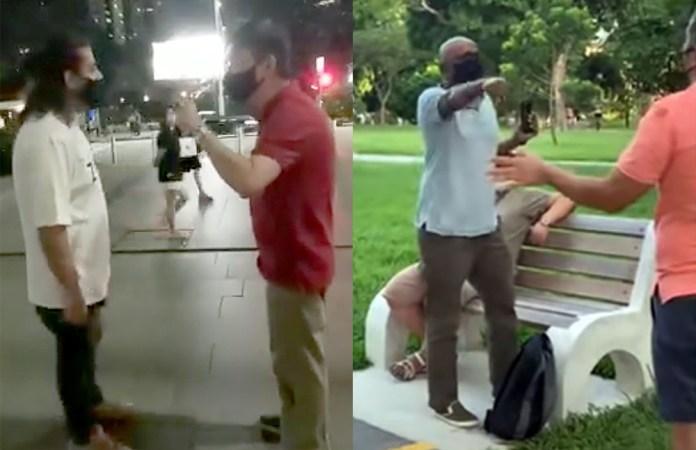 racist interracial