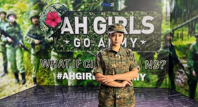 Ah Girl Go Army