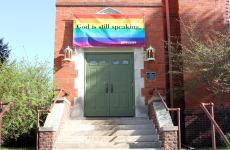 The doors of The Ames United Church of Christ, photo courtesy their website.