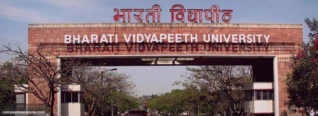 Bharati-Vidyapeeth-Pune-University-Gate-College-Review