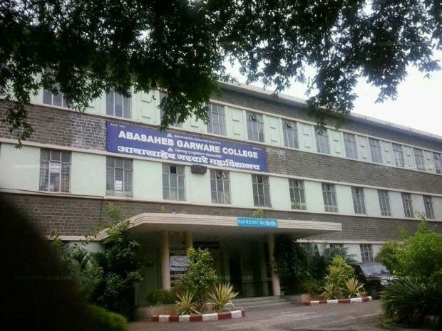 Abasaheb Garware College Pune Campus Building