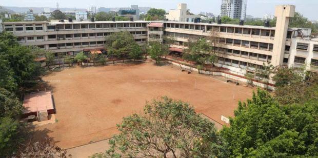 Modern College Pune Campus Building