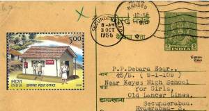 World Post Day Indian Letter and Stamps