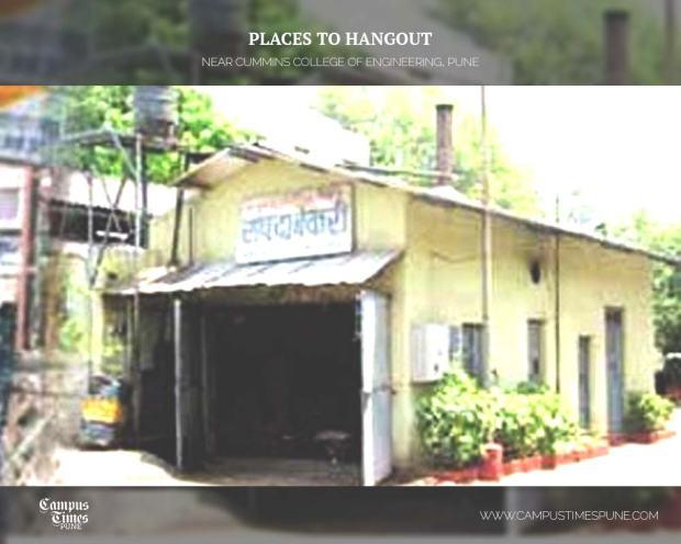 Sampada-Places-near-Cummins-College-Karvenagar-Pune