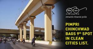 Swachh-Bharat-Polls-Pimpri-Chinchwad