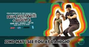 the high-street pune delhi sultanate concert begum x