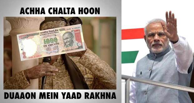 all-about-indian-currency-ban-500-1000-notes