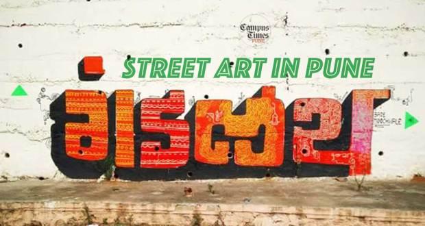 Street-Art-Graffiti-in-Pune