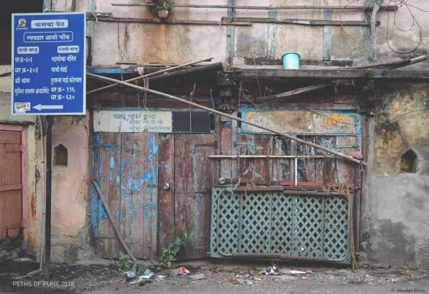 Kasba-Peth-Vintage-Pic-Peths-of-Pune-2018