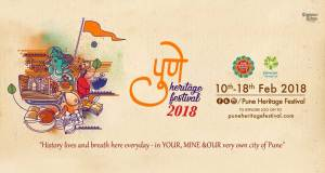 Register-for-Pune-Heritage-Festival-2018