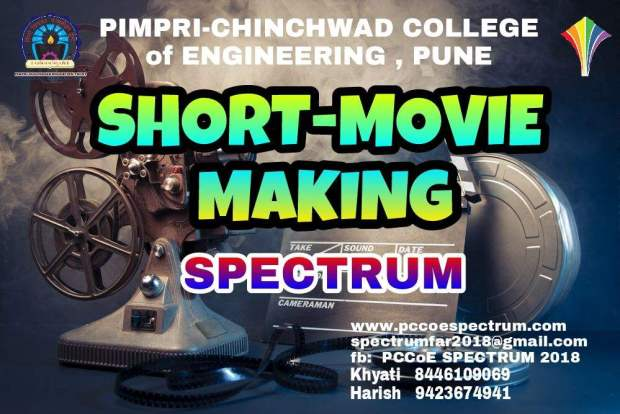 Short_Movie_Making_Spectrum_2018