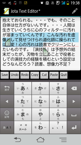 Screenshot_2012-12-15-19-38-55.png
