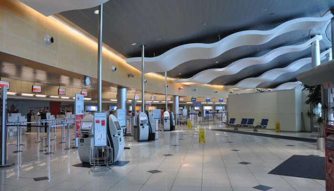 St._Johns_International_Airport