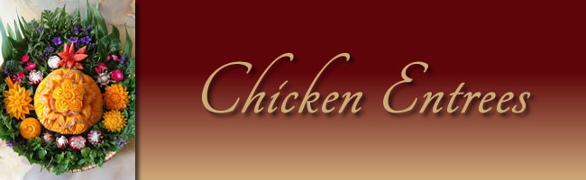 chicken_entrees_banner