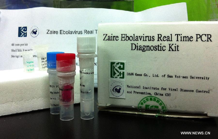 ebola test kit