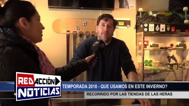 Photo of Redacción Noticias    INVIERNO 2018 RECORRIDO POR LAS TIENDAS – LAS HERAS SANTA CRUZ