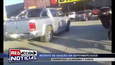 Photo of Redacción Noticias |  INTENTO DE  SAQUEO EN SUPERMERCADOS (COMODORO R. Y CALETA OLIVIA) – LAS HERAS SANTA CRUZ
