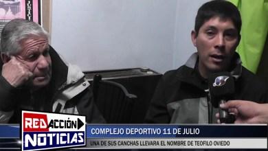 Photo of Redacción Noticias |  LA CANCHA VIEJA DEL COMPLEJO 11 DE JULIO LLEVARA EL NOMBRE DE TEOFILO OVIEDO – LAS HERAS SANTA CRUZ