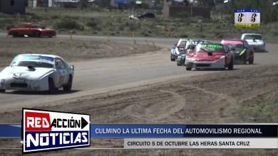 Photo of Redacción Noticias |  AUTOMOVILISMO REGIONAL ULTIMA FECHA – LAS HERAS SANTA CRUZ