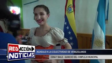 Photo of Redacción Noticias |  LAS HERAS – SANTA CRUZ – AGASAJO A LA COLECTIVIDAD VENEZOLANA-CENA Y BAILE