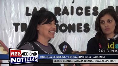 Photo of Redacción Noticias |  MUESTRA EDUC. FIS. – LAS HERAS SANTA CRUZ