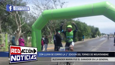Photo of Redacción Noticias |  INFORME DE MOUNTAINBIKE TORNEO FINAL 2018 – EL RAYO – LAS HERAS SANTA CRUZ