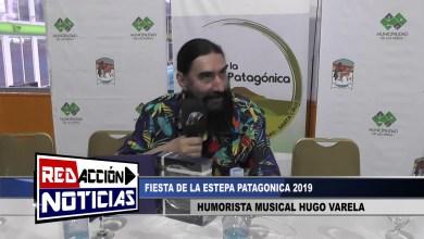 Photo of Redacción Noticias |  HUMORISTA MUSICAL – HUGO VARELA – LAS HERAS SANTA CRUZ
