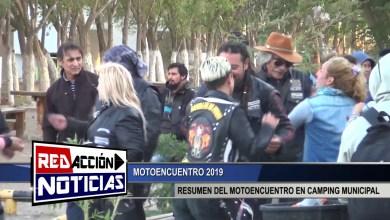Photo of Redacción Noticias    MOTOENCUENTRO 2019 LAS HERAS SANTA CRUZ