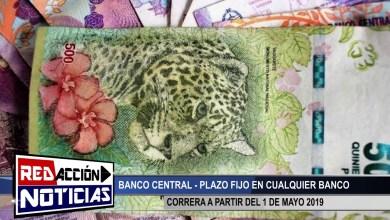 Photo of Redacción Noticias    BANCO CENTRAL (INFORME) – LAS HERAS SANTA CRUZ