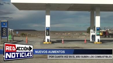 Photo of Redacción Noticias |  AUMENTO DE NAFTA (INFORME) – LAS HERAS SANTA CRUZ