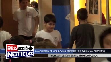 Photo of Redacción Noticias |  23 DE JUNIO SE VIENE LA EXHIBICIÓN DEPORTIVA 2019 – LAS HERAS SANTA CRUZ