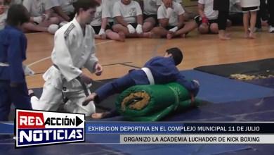 Photo of Redacción Noticias    EXPO DEPORTIVA 1ª PARTE  – LAS HERAS SANTA CRUZ