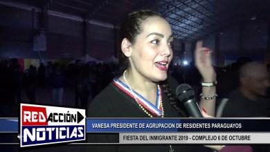 Photo of Redacción Noticias |  FIESTA DEL INMIGRANTE 2019 – RESIDENTES PARAGUAYOS – LAS HERAS SANTA CRUZ