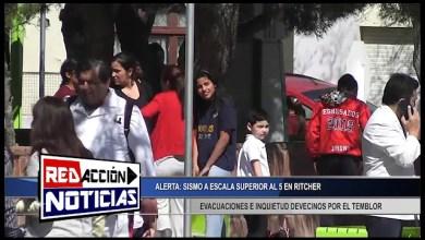 Photo of Redacción Noticias    ALERTA POR TEMBLOR SUPERIOR A 5 EN LA ESCALA DE RITCHER LAS HERAS SANTA CRUZ