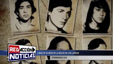 Photo of Redacción Noticias |  INFORME NOCHE LAPICES – LAS HERAS SANTA CRUZ