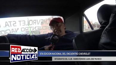 Photo of Redacción Noticias |  6TA EDICION NACIONAL DEL ENCUENTRO CLUB CHEVROLET – LAS HERAS SANTA CRUZ