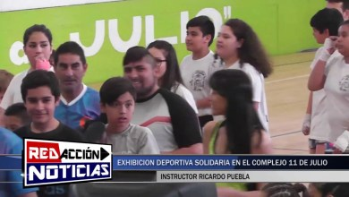 Photo of Redacción Noticias |  EXHIBICIÓN DEPORTIVA SOLIDARIA EN LAS HERAS – SANTA CRUZ