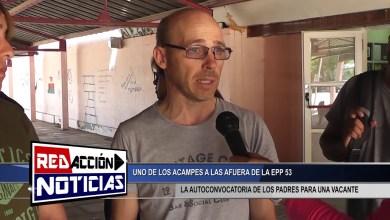 Photo of Redacción Noticias |  ACAMPE EPP 53 – AUTOCONVOCATORIA PARA UNA VACANTE – LAS HERAS SANTA CRUZ