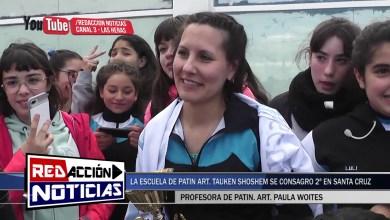 Photo of Redacción Noticias |  LAS HERAS SE CONSAGRÓ 2ª EN EL PROVINCIAL DE PATÍN ARTÍSTICO – LAS HERAS SANTA CRUZ
