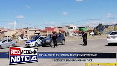 Photo of Redacción Noticias |  TRIFULCA DENTRO DEL ESTACIONAMIENTO DE UN SUPERMERCADO – LAS HERAS SANTA CRUZ