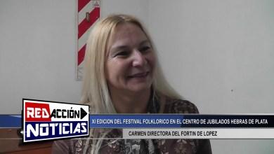 Photo of Redacción Noticias    CARMEN DIRECTORA DE LA ESCUELA «EL FORTIN DE LOPEZ» – LAS HERAS SANTA CRUZ